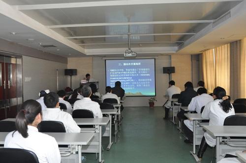 医院召开2013年度 三新项目 总结汇报会